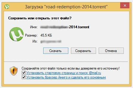 Партнёрская программа для монетизации download трафика