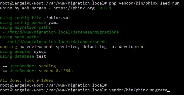 Phinx Seed посев данных